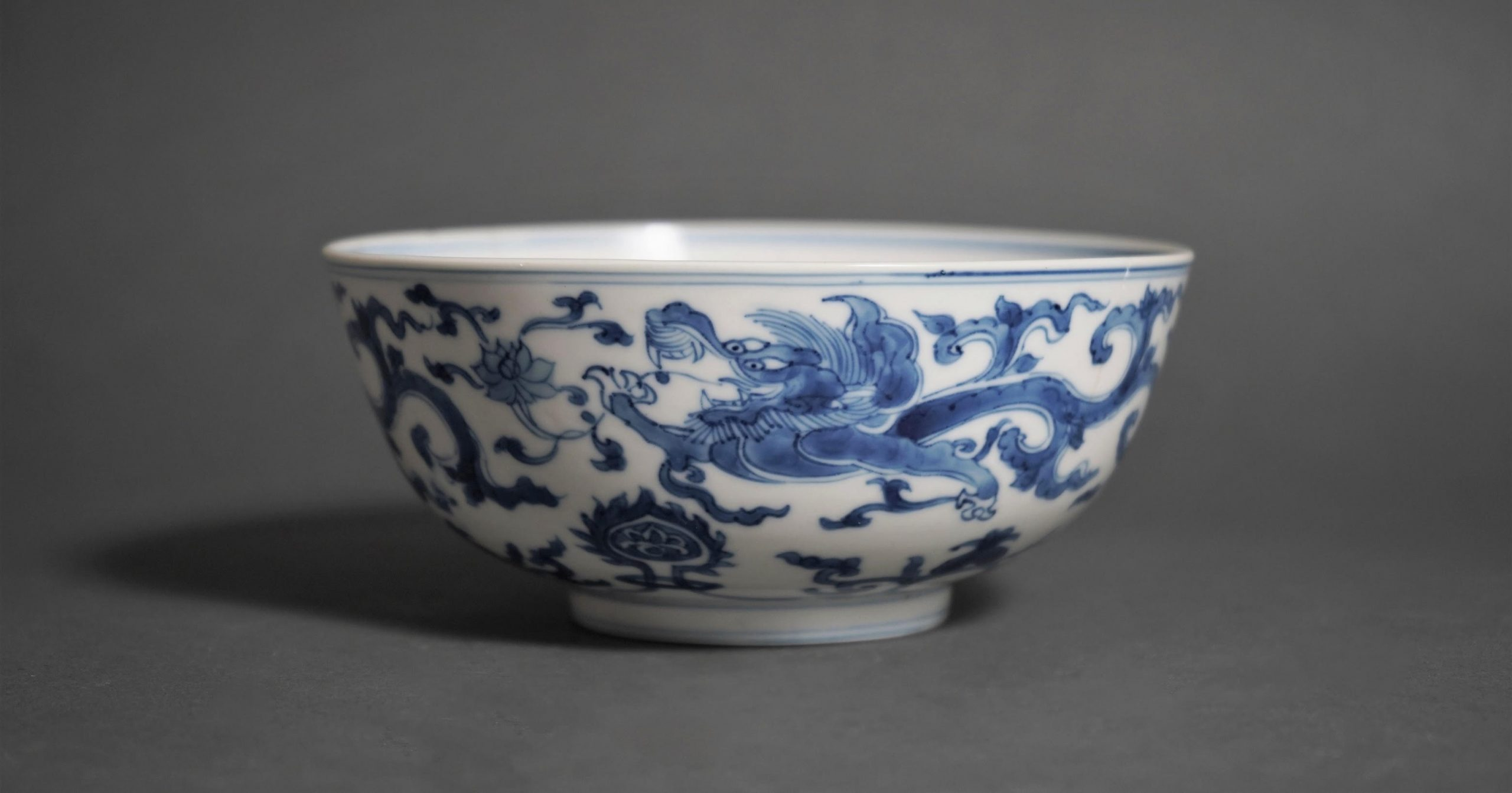 Blue And White 'Kui Dragon' Bowl With Apocryphal Underglaze Blue Chenghua Mark And Of The Kangxi Period (1644-1722)
