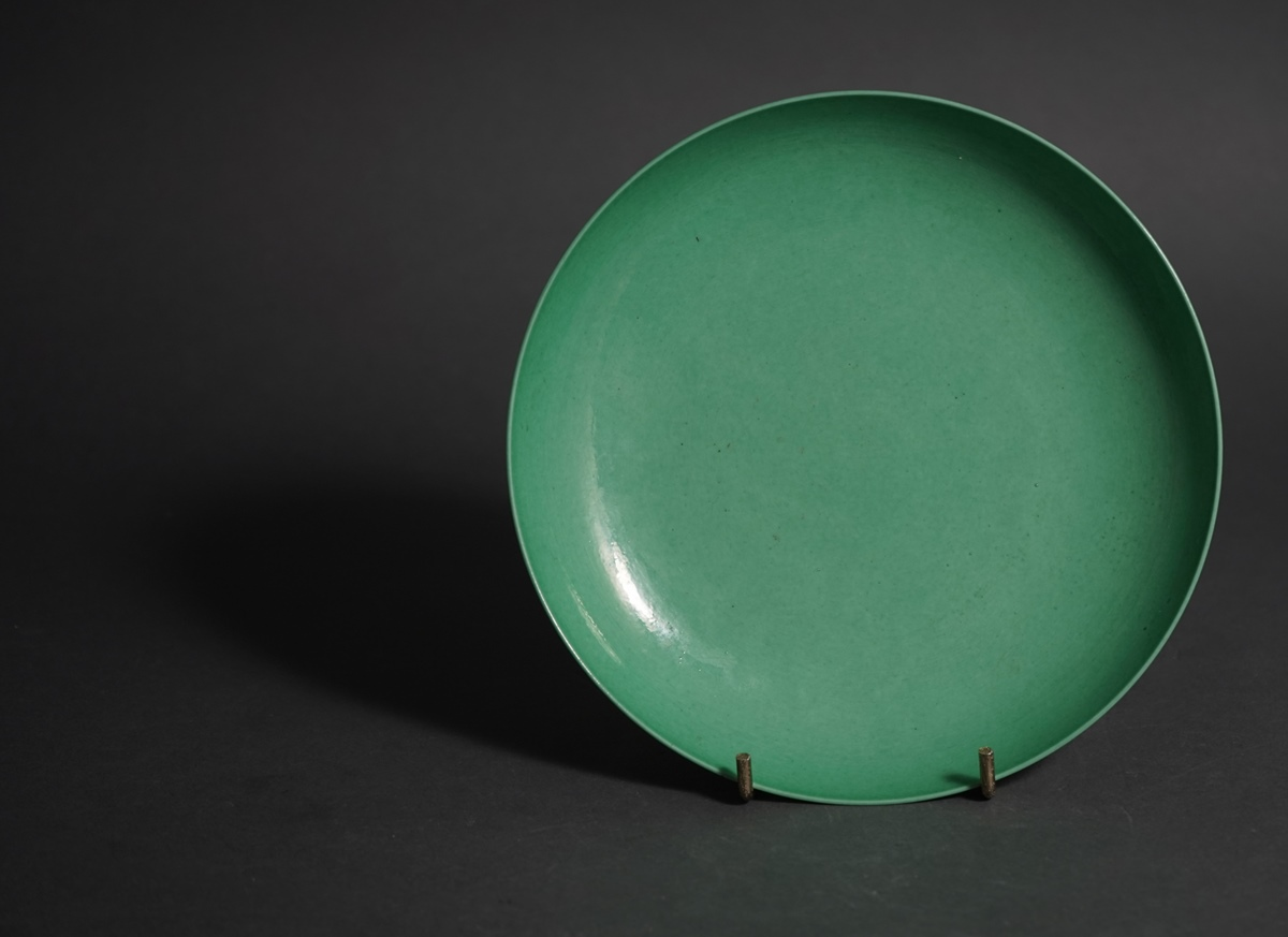 green porcelain plate